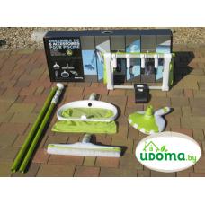 Набор аксессуаров Green-Line для бассейна